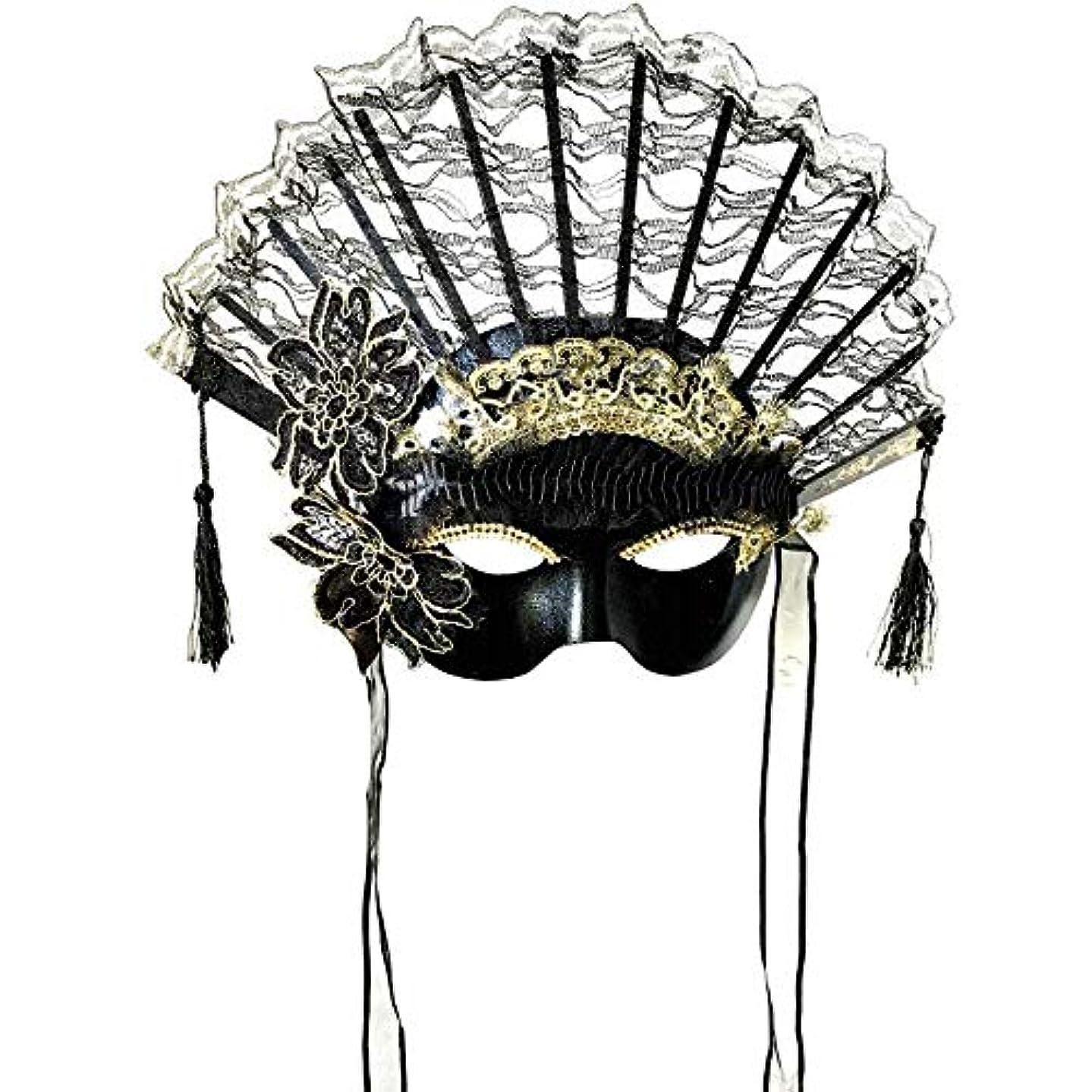 偽マーケティング付き添い人Nanle ハロウィンクリスマスレースファンシェイプフラワーフリンジビーズマスク仮装マスクレディミスプリンセス美容祭パーティーデコレーションマスク (色 : Black B)