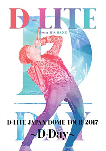 D-LITE JAPAN DOME TOUR 2017 ~D-Day~ (2DVD+スマプラムービー)