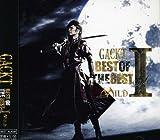 BEST OF THE BEST vol.1 ―MILD―/