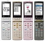 京セラ au K003 かんたん (簡単) ケータイ ピンク 白ロム 携帯