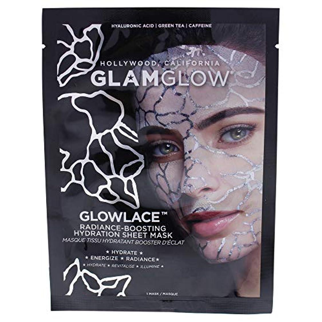 予想外過言失業者Glowlace Radiance-Boosting Hydration Sheet Mask