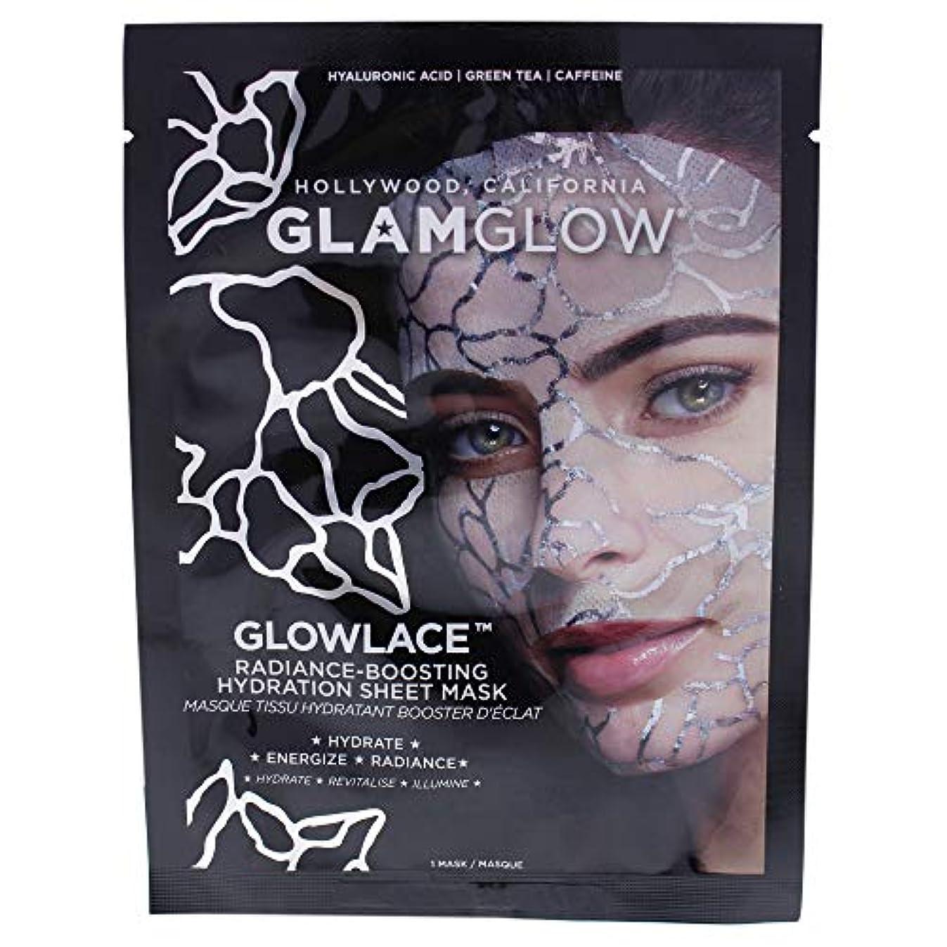 アナリストコスチュームケイ素Glowlace Radiance-Boosting Hydration Sheet Mask