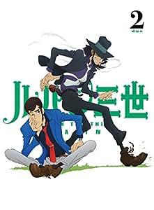 ルパン三世 PART IV Vol.2 [DVD]