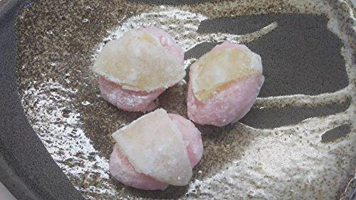 山福 揚物 穂先竹の子挟み揚げ18個 冷凍