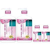 【Amazon.co.jp限定】 システマ [医薬部外品] デンタルリンス 液体歯磨き 900ml×2個+ミニリンス 80ml×2個