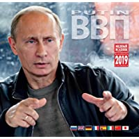 2019年「ウラジーミル・プチン」壁掛けカレンダー、サイズ:30センチx 30センチ、8か国語(日本語、英語、ロシア語など)の版あり