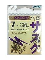 OWNER(オーナー) バラ 10806 茶 ヘラサスケ フック 7 釣り針
