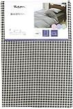 メリーナイト 掛布団カバー 「ギンガム」 DLサイズ 190×210cm ブラウン pc12401-93