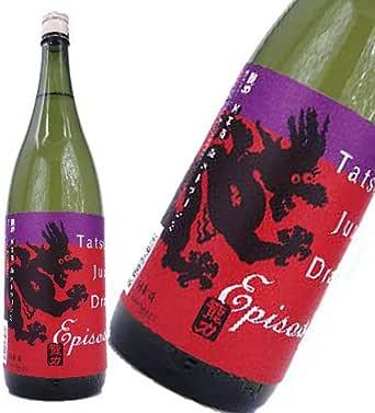 四季を通じて楽しんで頂きたいドラゴンシリーズの純米酒!純米ドラゴン3(Episode3)720ml【正規特約店】