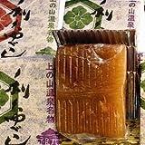 かみのやま温泉銘菓『利久ゆべし』12個入り「ゆべし」は主原料は餅米で味付けは醤油ベースと砂糖の餅菓子です。sku