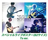 【外付け特典あり】 BUMP OF CHICKEN TOUR 2017-2018 PATHFINDER SAITAMA SUPER ARENA (初回限定盤)[Blu-ray] ( TOUR 2017-2018 PATHFINDERスペシャルライブポスター(B2サイズ)Ts ver.付) 画像