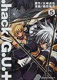 .hack//G.U.+ (5) (角川コミックス・エース 158-5)