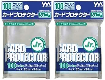 カードプロテクタージュニア (2個セット) (対応カードサイズ:86mm×59mm)