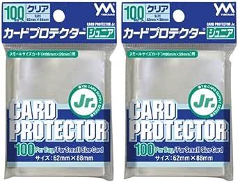 カードプロテクターjr. (2個セット)