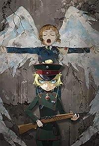劇場版 幼女戦記 通常版 [Blu-ray]