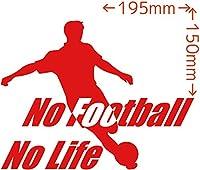 カッティングステッカー No Football No Life (サッカー)・8 約150mm×約195mm レッド 赤
