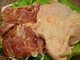 ブラジル産鶏のもも肉2000g