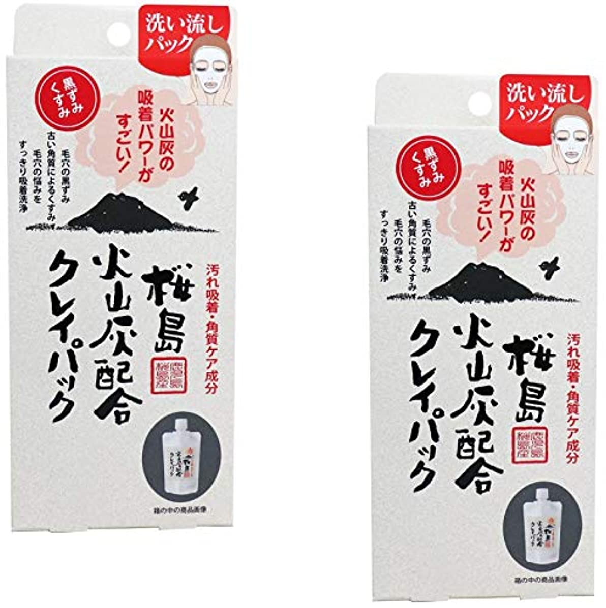 おばさん章パーツ【まとめ買い】ユゼ 火山灰配合クレイパック 130g【×2個】