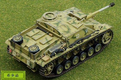 1:72 ドラゴン モデル 1:72 Armor コレクター シリーズ 60368 Krupp Sd.Kfz.142 StuG III ディスプレイ モデル German Army StuG Abt