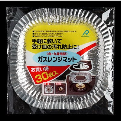 ガスコンロ マット 角・丸兼用型 30枚入