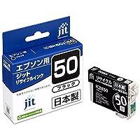 ジット JIT-KE50B