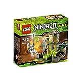 レゴ (LEGO) ニンジャゴー ベノマリ神社 9440