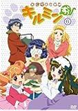 あにゃまる探偵キルミンずぅ 6 [DVD]