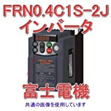 富士電機 FRN0.4C1S-2J FRENICシリーズインバータ NN