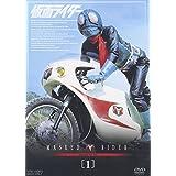 仮面ライダー VOL.1 [DVD]