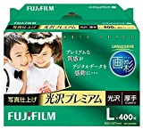 富士フイルム 画彩 写真仕上げ光沢プレミアム WPL400P...