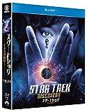 スター・トレック:ディスカバリー シーズン1 BD-BOX [Blu-ray] 画像