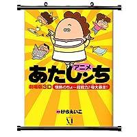 Atashinchiアニメファブリック壁スクロールポスター( 16x 23)インチ。[ WP ] atashinchi-1