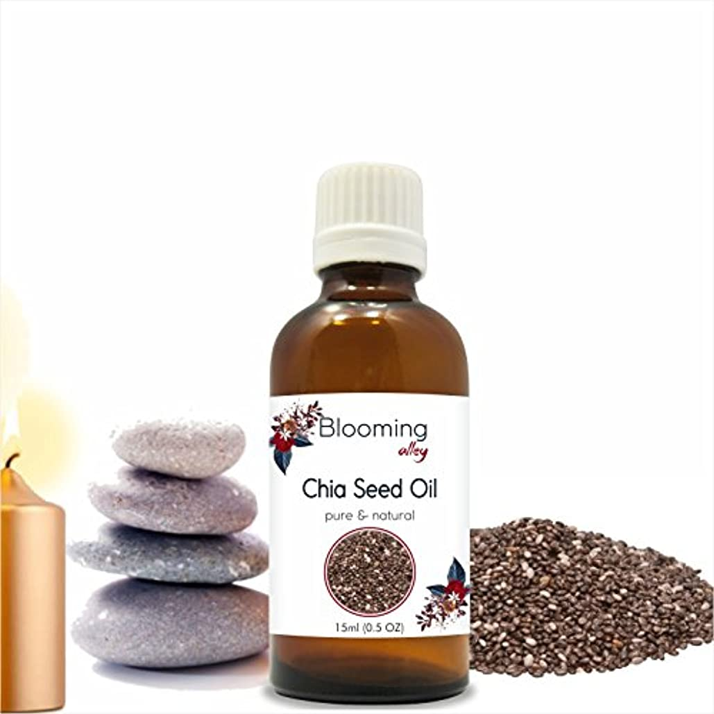 Chiaseed Oil(Blooming Alley Hispanica) 15 ml or .50 Fl Oz by Blooming Alley