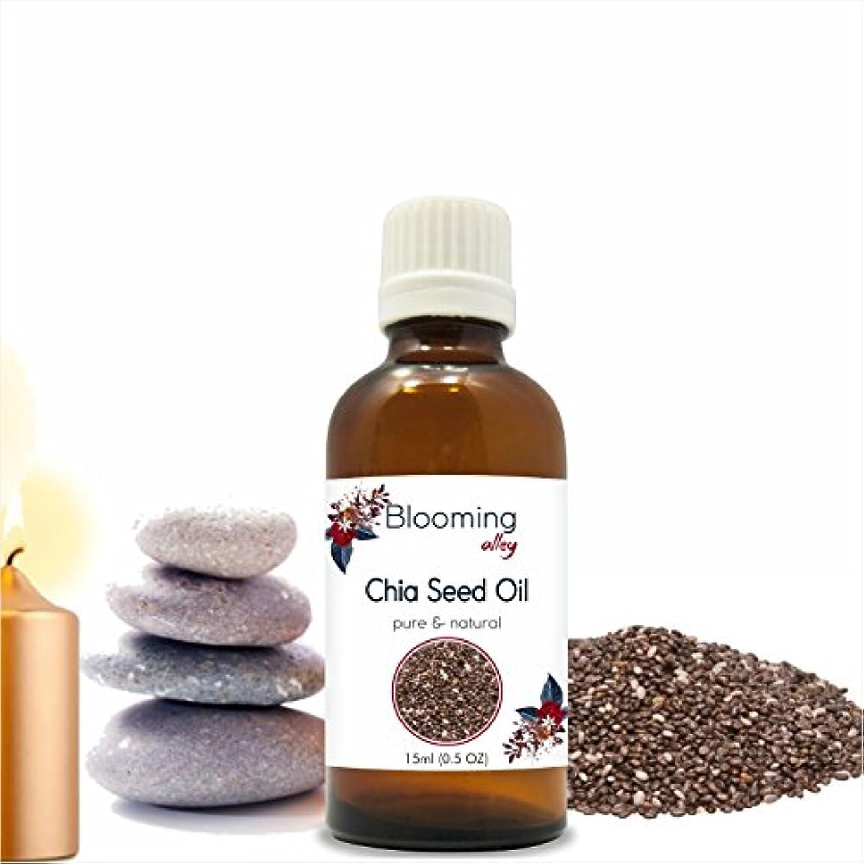 ゆるいイソギンチャク先Chiaseed Oil(Blooming Alley Hispanica) 15 ml or .50 Fl Oz by Blooming Alley