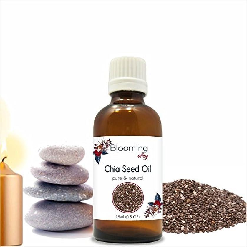 本部のスコアミュウミュウChiaseed Oil(Blooming Alley Hispanica) 15 ml or .50 Fl Oz by Blooming Alley