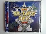 全日本Dee Jay&Singerトーナメント YA-LOW CUP 2008