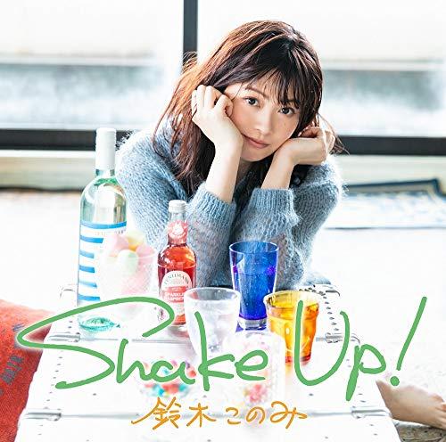 鈴木このみ 4thアルバム 「Shake Up!」【通常盤】