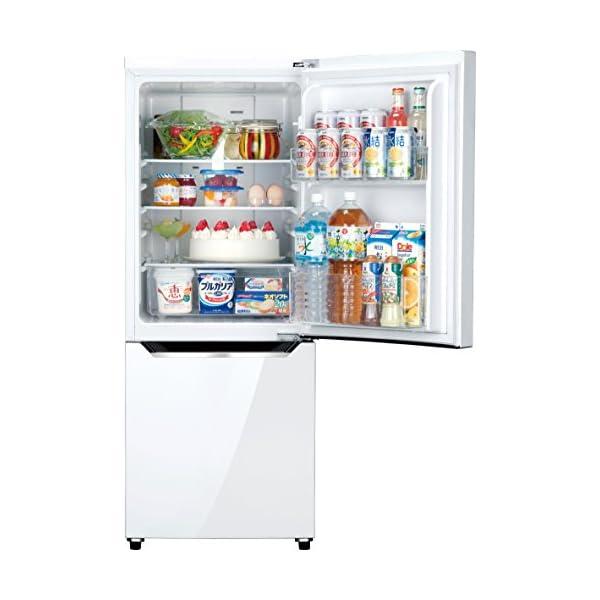 ハイセンス 冷凍冷蔵庫 HR-D15Aの紹介画像4