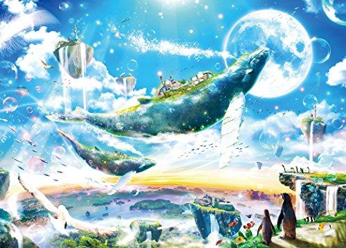 500ピース ジグソーパズル めざせ! パズルの達人 楠田諭史 空の王国~水の都市をめざして(38x53cm)