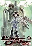 銃夢Last Order 15 (ヤングジャンプコミックス)