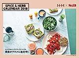 ELLE gourmet (エル・グルメ) 2018年 1月号 画像