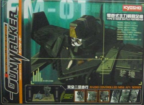京商 ガンウォーカー 零壱式主力戦闘足機 デザートイエロー NO.35201DY (SFのラジコン完成品)