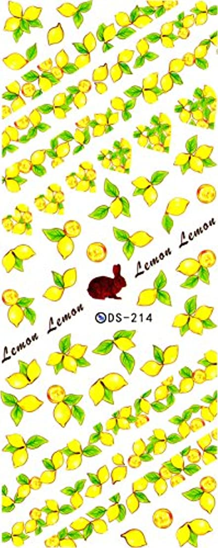 ワイン電信著者ウォーターネイルシール レモン フルーツ 果物 選べる商品 極薄?重ね貼りOK (01-X133)