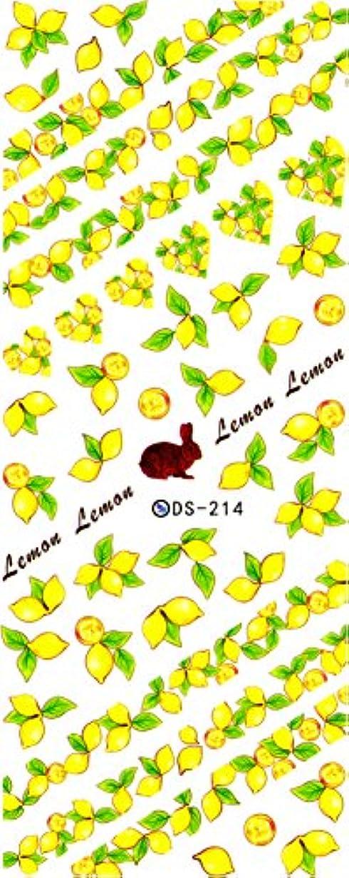 雨のドキュメンタリーフィルタウォーターネイルシール レモン フルーツ 果物 選べる商品 極薄?重ね貼りOK (01-X133)