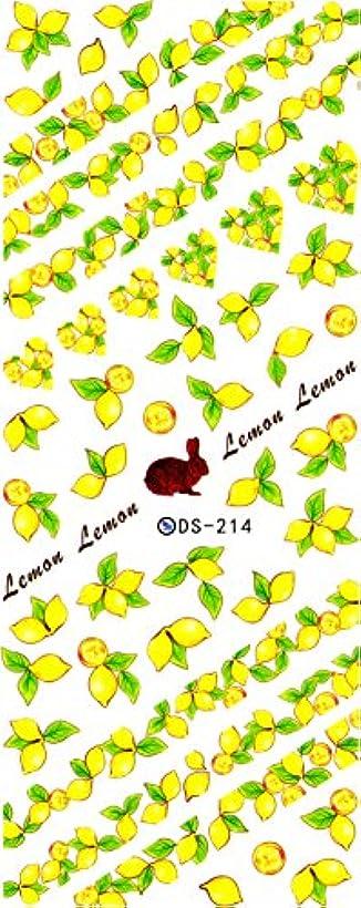 君主制メーターセラフウォーターネイルシール レモン フルーツ 果物 選べる商品 極薄?重ね貼りOK (01-X133)