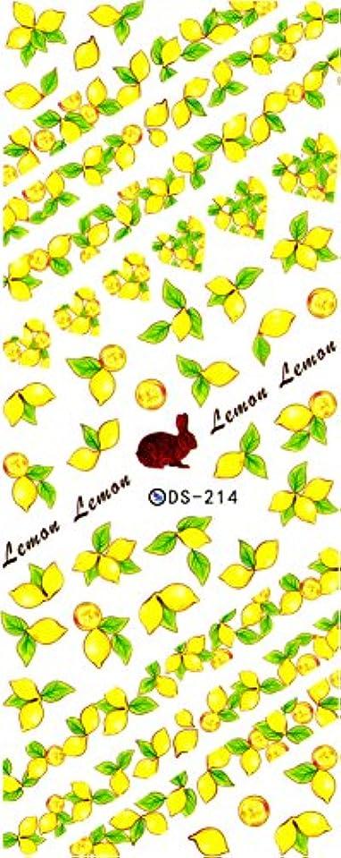挨拶する練習ほこりっぽいウォーターネイルシール レモン フルーツ 果物 選べる商品 極薄?重ね貼りOK (01-X133)