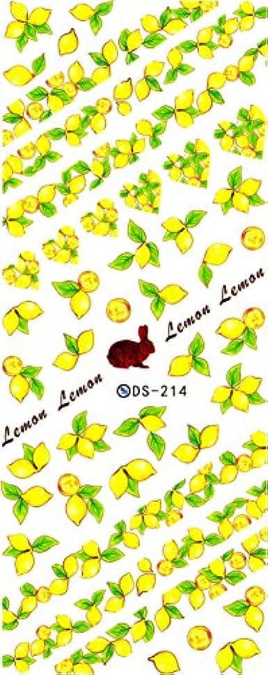 薄暗いビヨンレジデンスウォーターネイルシール レモン フルーツ 果物 選べる商品 極薄?重ね貼りOK (01-X133)