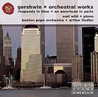 Orchestral Works: Sound Dimension
