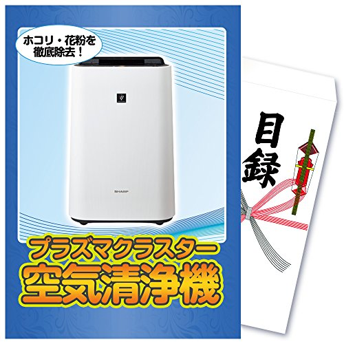目録景品 SHARP 加湿空気清浄機 …高濃度プラズマクラス...