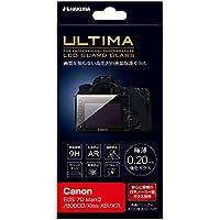 HAKUBA 液晶保護ガラス ULTIMA Canon EOS 7D MarkII/8000D/Kiss X8i/X7i 専用 DGGU-CAE7DM2